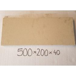 Eldfast platta 500x200x40mm.